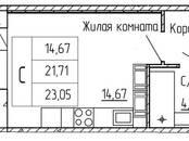 Квартиры,  Ленинградская область Всеволожский район, цена 1 800 000 рублей, Фото