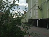 Дома, хозяйства,  Волгоградскаяобласть Другое, цена 30 000 000 рублей, Фото