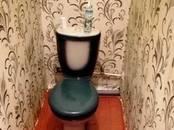 Квартиры,  Тульскаяобласть Венев, цена 670 000 рублей, Фото