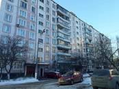 Квартиры,  Московская область Раменское, цена 5 000 000 рублей, Фото