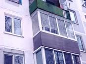 Квартиры,  Брянская область Брянск, цена 1 450 000 рублей, Фото