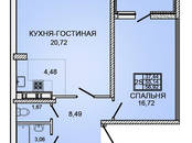Квартиры,  Краснодарский край Краснодар, цена 2 504 480 рублей, Фото