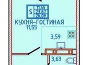 Квартиры,  Краснодарский край Краснодар, цена 1 226 230 рублей, Фото