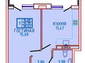 Квартиры,  Краснодарский край Краснодар, цена 1 729 350 рублей, Фото