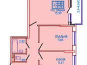 Квартиры,  Краснодарский край Краснодар, цена 2 514 600 рублей, Фото