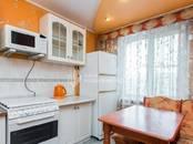 Квартиры,  Москва Орехово, цена 11 300 000 рублей, Фото