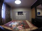 Квартиры,  Москва Юго-Западная, цена 8 300 000 рублей, Фото