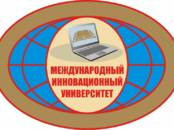 Курсы, образование Повышения квалификации, цена 7 000 рублей, Фото