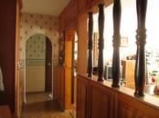 Квартиры,  Новосибирская область Искитим, цена 2 650 000 рублей, Фото