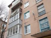 Квартиры,  Рязанская область Рязань, цена 1 350 000 рублей, Фото