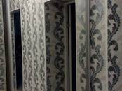 Квартиры,  Рязанская область Рязань, цена 3 100 000 рублей, Фото