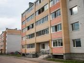 Квартиры,  Рязанская область Рыбное, цена 1 465 000 рублей, Фото