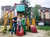 Квартиры,  Рязанская область Рязань, цена 4 250 000 рублей, Фото