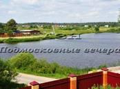 Дома, хозяйства,  Московская область Нахабино, цена 15 800 000 рублей, Фото