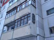 Квартиры,  Новосибирская область Новосибирск, цена 1 190 000 рублей, Фото