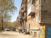 Квартиры,  Новосибирская область Новосибирск, цена 1 485 000 рублей, Фото