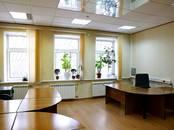 Офисы,  Ханты-Мансийский AO Сургут, цена 372 000 рублей/мес., Фото