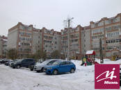 Квартиры,  Московская область Ивантеевка, цена 6 100 000 рублей, Фото