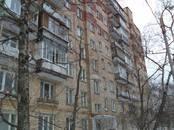 Квартиры,  Москва Коломенская, цена 8 900 000 рублей, Фото