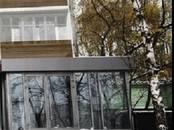 Офисы,  Москва Юго-Западная, цена 285 000 рублей/мес., Фото