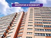 Квартиры,  Московская область Подольск, цена 1 518 340 рублей, Фото