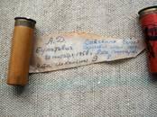 Охота, рыбалка,  Оружие Охотничье, цена 80 000 рублей, Фото