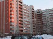 Квартиры,  Новосибирская область Новосибирск, цена 12 500 000 рублей, Фото