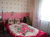 Дома, хозяйства,  Курскаяобласть Курск, цена 3 600 000 рублей, Фото