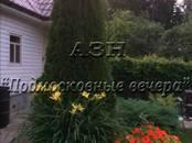 Дачи и огороды,  Московская область Ленинградское ш., цена 3 890 000 рублей, Фото
