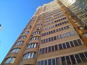 Квартиры,  Москва Алтуфьево, цена 7 000 000 рублей, Фото