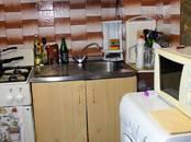 Квартиры,  Москва Теплый стан, цена 3 700 000 рублей, Фото