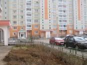 Квартиры,  Московская область Подольск, цена 3 280 000 рублей, Фото