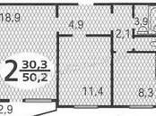 Квартиры,  Москва Алма-Атинская, цена 7 650 000 рублей, Фото