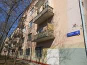 Квартиры,  Москва Славянский бульвар, цена 9 550 000 рублей, Фото