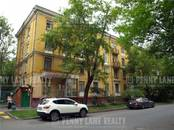 Здания и комплексы,  Москва Беговая, цена 53 137 444 рублей, Фото