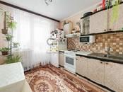 Квартиры,  Москва Молодежная, цена 9 000 000 рублей, Фото