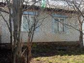 Квартиры,  Владимирская область Владимир, цена 950 000 рублей, Фото