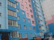 Квартиры,  Новосибирская область Обь, цена 2 795 000 рублей, Фото