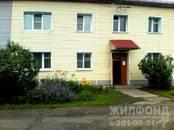 Квартиры,  Новосибирская область Тогучин, цена 1 400 000 рублей, Фото