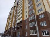 Квартиры,  Московская область Химки, цена 3 928 340 рублей, Фото