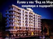 Квартиры Крым, цена 6 360 000 рублей, Фото