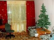 Квартиры,  Мурманская область Апатиты, цена 630 000 рублей, Фото