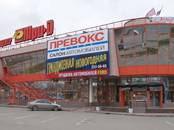 Офисы,  Москва Марксистская, цена 233 333 рублей/мес., Фото