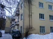 Квартиры,  Новосибирская область Новосибирск, цена 930 000 рублей, Фото
