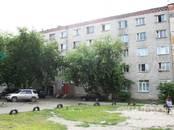 Квартиры,  Новосибирская область Бердск, цена 690 000 рублей, Фото