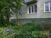 Квартиры,  Новосибирская область Бердск, цена 2 450 000 рублей, Фото