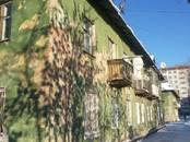 Квартиры,  Новосибирская область Новосибирск, цена 440 000 рублей, Фото