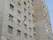 Квартиры,  Новосибирская область Новосибирск, цена 1 060 000 рублей, Фото