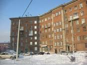 Квартиры,  Новосибирская область Новосибирск, цена 840 000 рублей, Фото