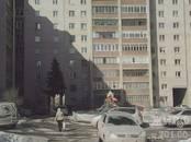 Квартиры,  Новосибирская область Бердск, цена 473 000 рублей, Фото